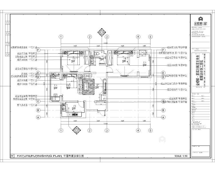 滨河枫湾-平面设计图及设计说明
