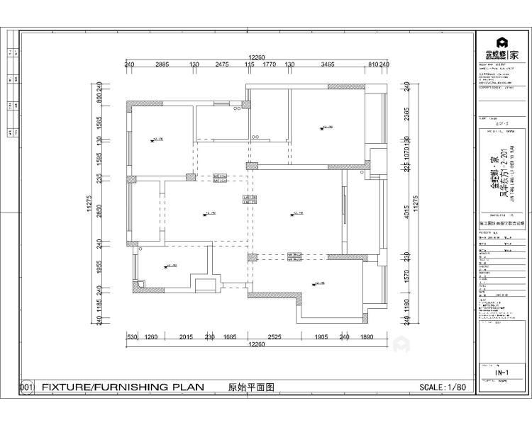 风华东方121㎡新中式设计图-业主需求