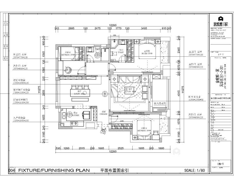 风华东方121㎡新中式设计图-平面布置图