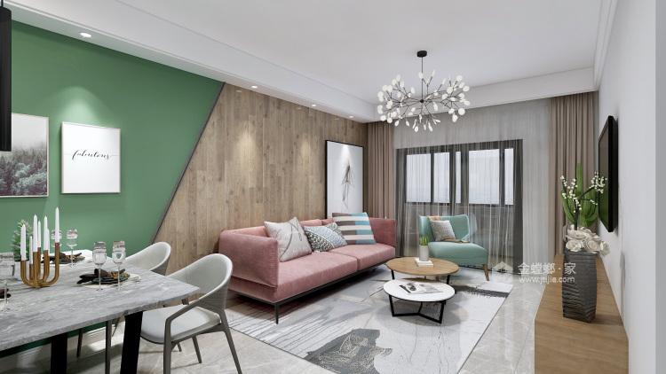 96平极简北欧风  年轻人温柔平静的小生活-客厅效果图及设计说明