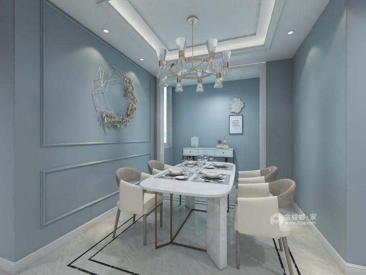 东西合壁的现代美,超舒适的生活空间!-餐厅效果图及设计说明