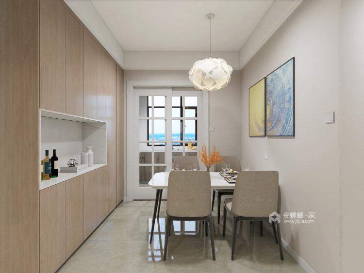 在颜值与功能中,发掘最有归属感的家!-餐厅效果图及设计说明