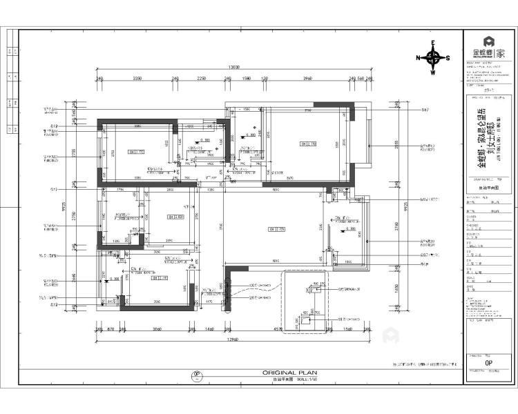 在颜值与功能中,发掘最有归属感的家!-业主需求&原始结构图