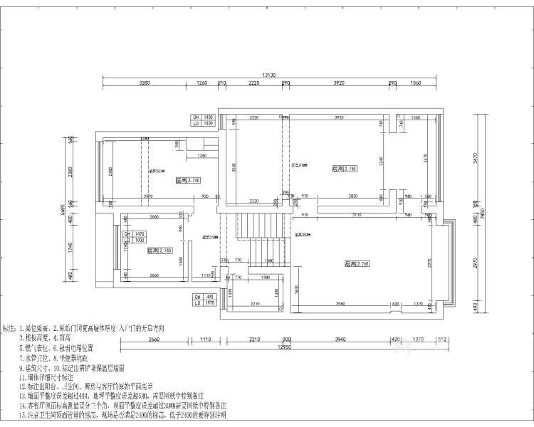 140平复式·简雅现代,让家有不一样的温馨-业主需求&原始结构图