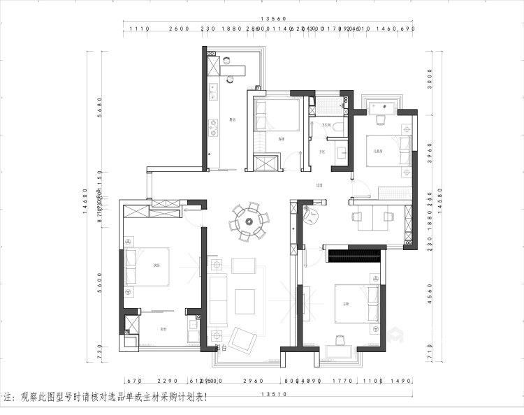 176㎡新中式韵雅 | 此身安处是吾家-平面设计图及设计说明