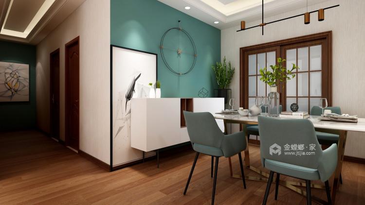 轻奢华 · 新时尚——140平现代轻奢软装案例-餐厅效果图及设计说明