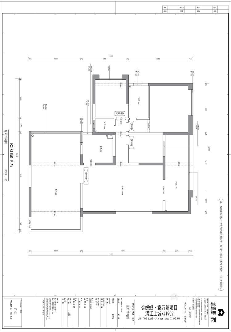 庄重典雅美式-业主需求&原始结构图