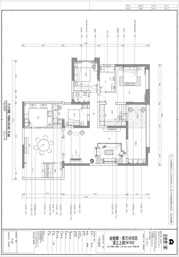 庄重典雅美式-平面设计图及设计说明