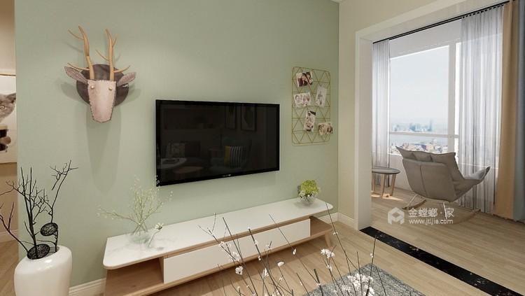 十方界4-2-14-2-客厅效果图及设计说明