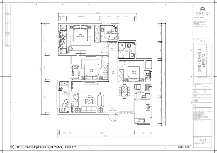 新中式-平面设计图及设计说明