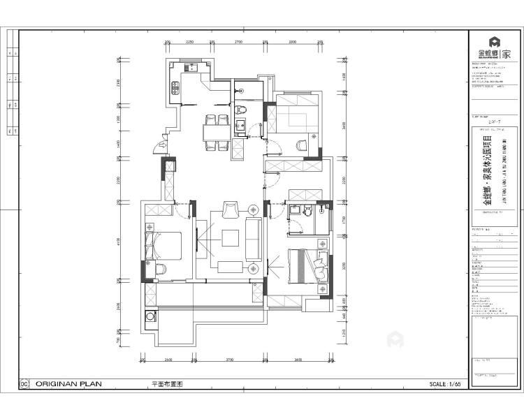 孩子眼中的家-平面设计图及设计说明