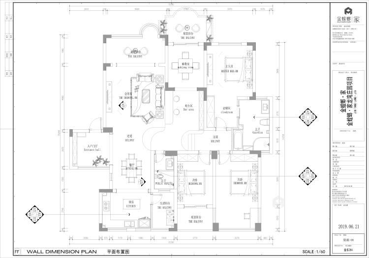 龙湾庄园李姐雅居-平面设计图及设计说明