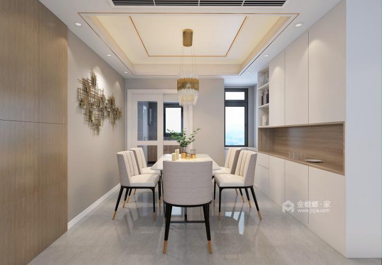 170㎡实用与时髦并存的雅奢风之家!-餐厅效果图及设计说明