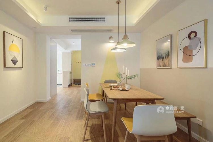 两室一厅北欧风-餐厅效果图及设计说明