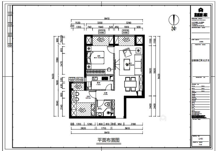 两室一厅北欧风-平面设计图及设计说明
