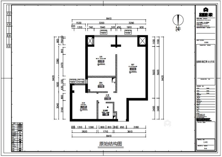 两室一厅北欧风-业主需求&原始结构图