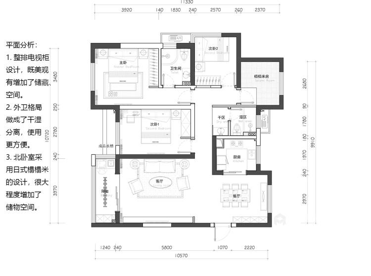 恣意的现代港式生活-平面设计图及设计说明