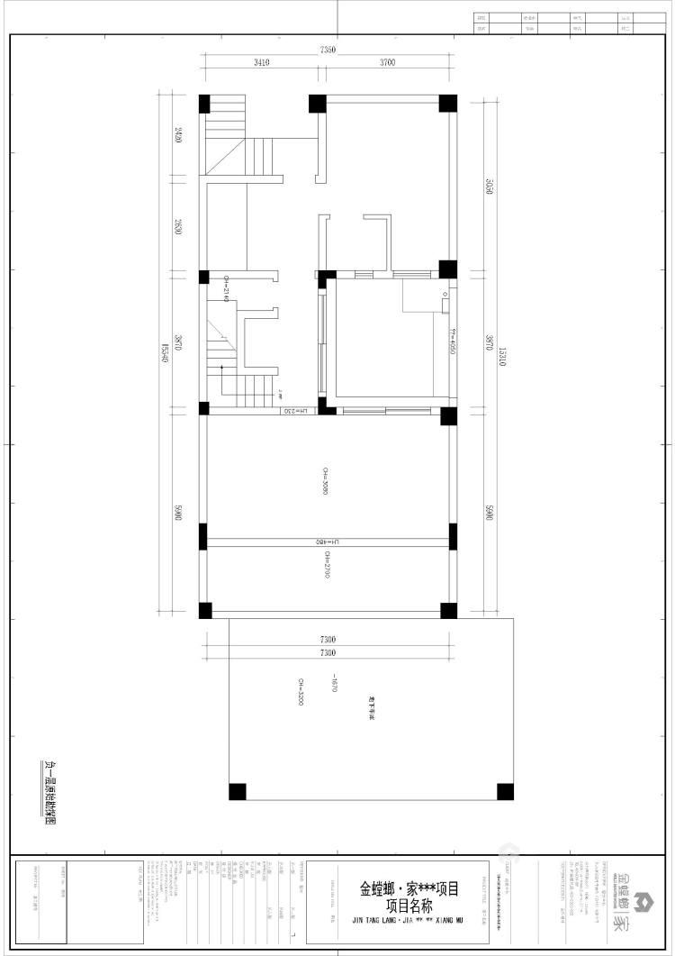 墨韵江南-业主需求&原始结构图