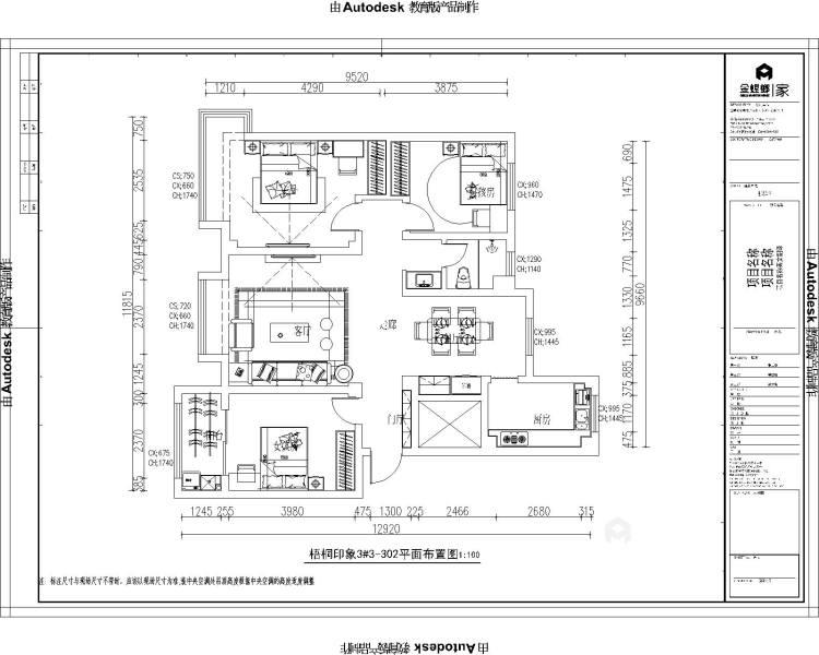 广饶梧桐印象-平面设计图及设计说明