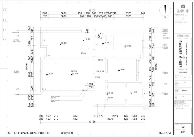 灰白基底的个型之家,营造现代休闲空间-业主需求&原始结构图