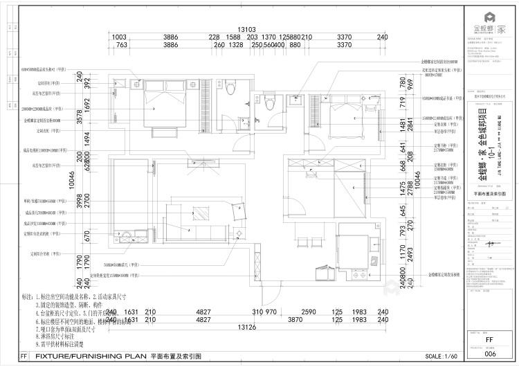 灰白基底的个型之家,营造现代休闲空间-平面设计图及设计说明