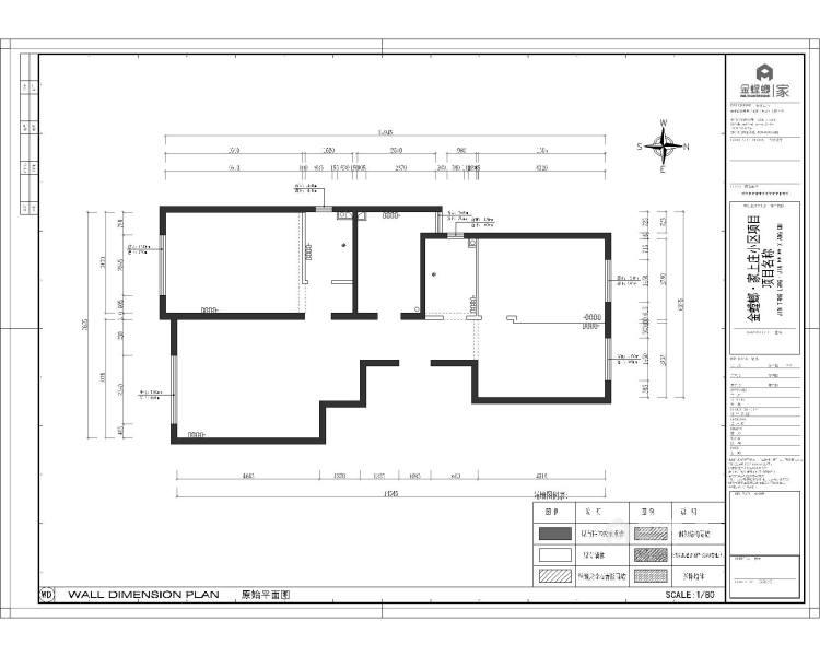 120㎡  三室  现代-业主需求&原始结构图