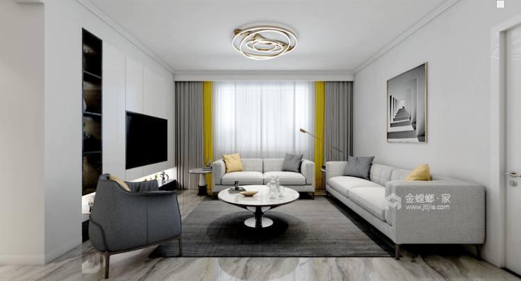 现代简约风-客厅效果图及设计说明