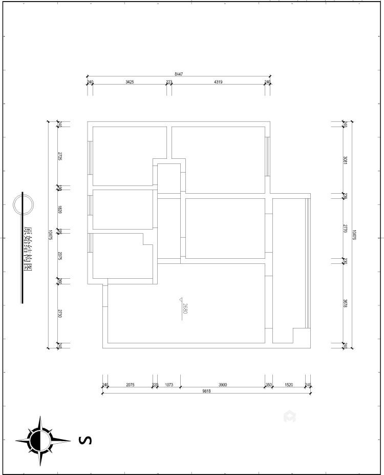 安泰名筑北卧风格-业主需求&原始结构图