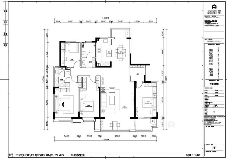 新中式大宅的典雅高贵-平面设计图及设计说明