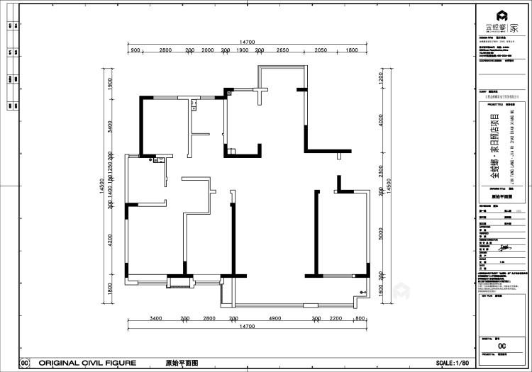 新中式大宅的典雅高贵-业主需求&原始结构图