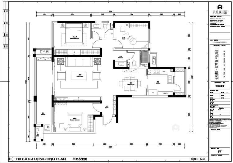 现代舒适的家-平面设计图及设计说明