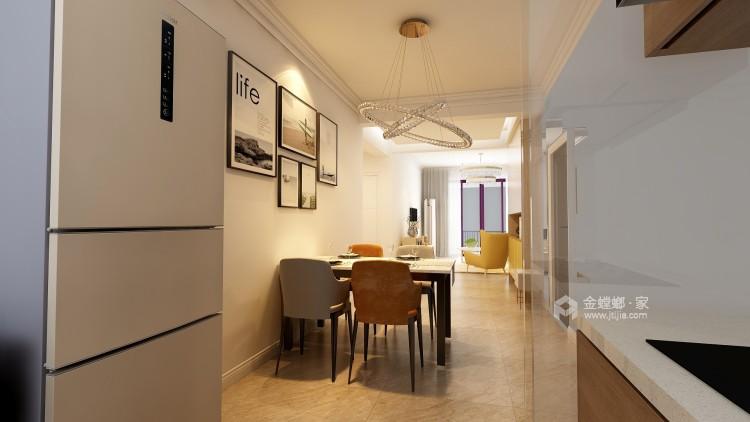 北欧极简-餐厅效果图及设计说明