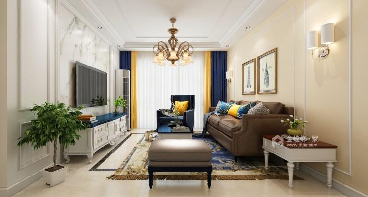 拾起的光辉-客厅效果图及设计说明