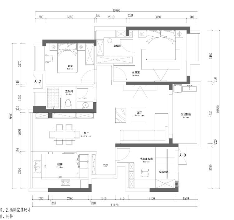 美式混搭-平面设计图及设计说明