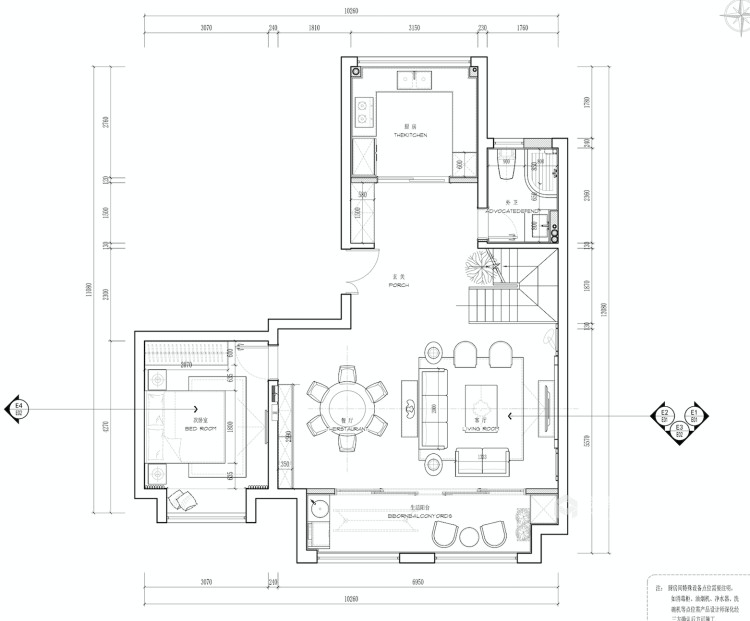 180平精致轻奢风复式-平面设计图及设计说明