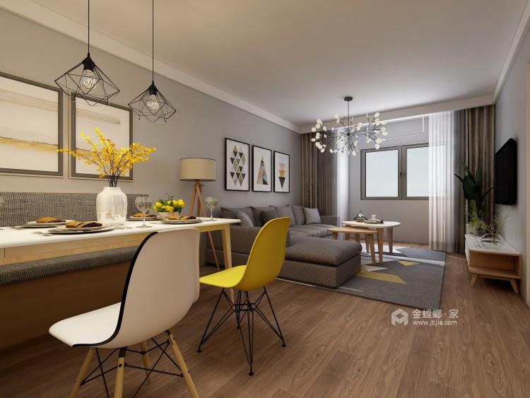 北欧风格-客厅效果图及设计说明