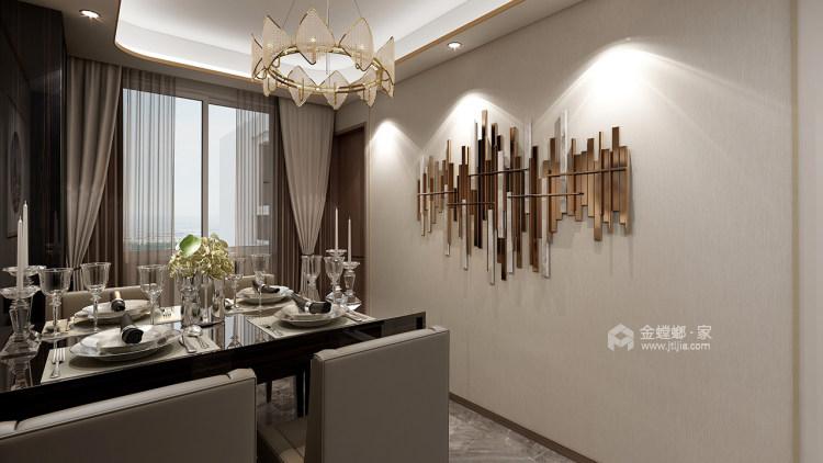 """最柔和的""""现代轻奢""""-餐厅效果图及设计说明"""