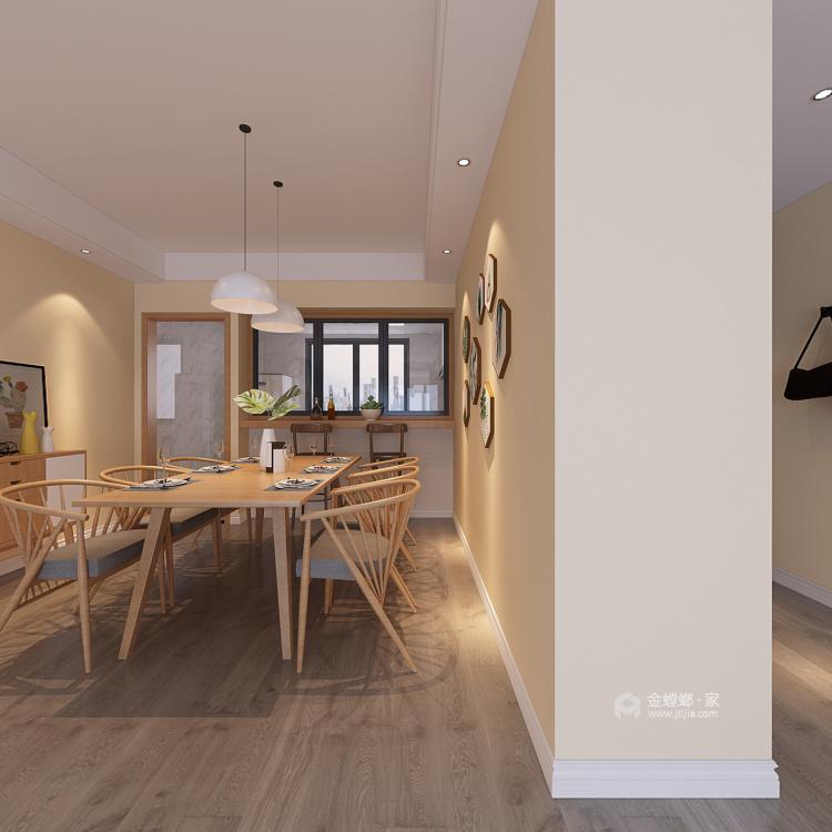 北欧的超大客餐厅原木生活-餐厅效果图及设计说明