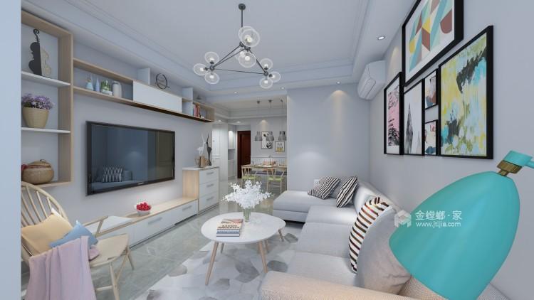 二孩的创想空间-客厅效果图及设计说明