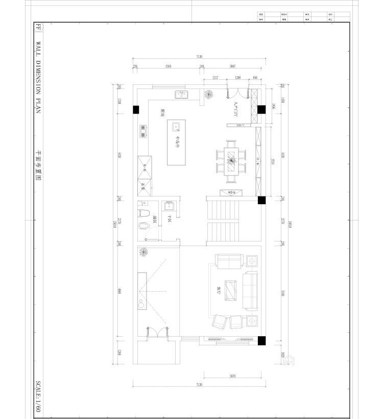 北欧也适合别墅-平面设计图及设计说明