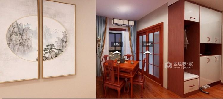 120平星纳家园新中式风格-中式复古,意味深远-餐厅效果图及设计说明