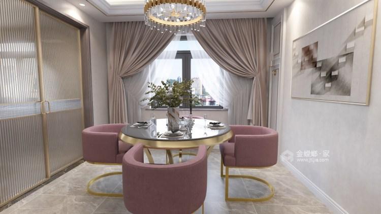 95平新城盛景现代风格-轻奢生活,你值得拥有-餐厅效果图及设计说明