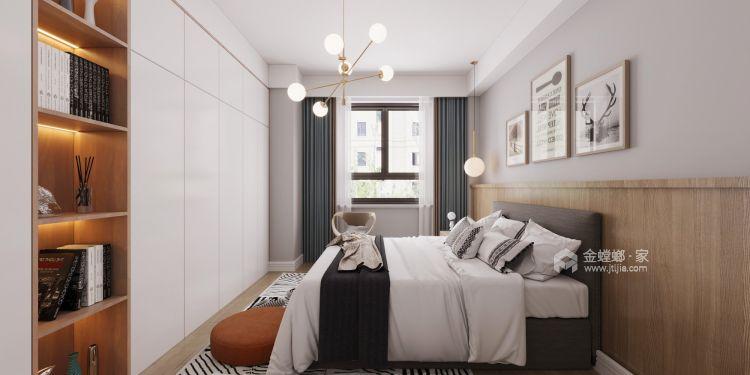 110平柏庄春暖花开北欧风格-逐光-卧室效果图及设计说明