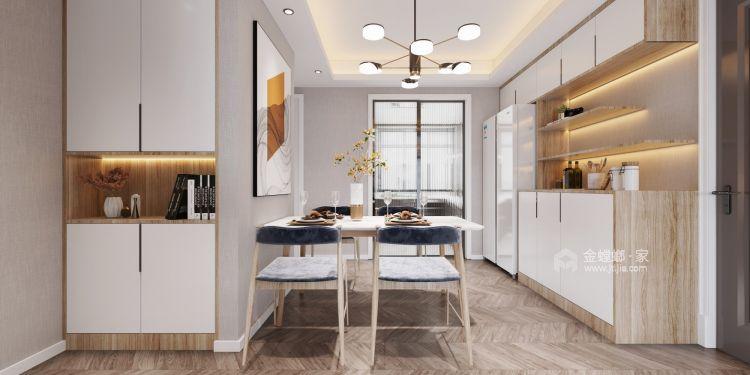 110平誉峰苑北欧风格-简单计划-餐厅效果图及设计说明