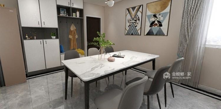 113平邦泰国际社区北欧风格-餐厅效果图及设计说明