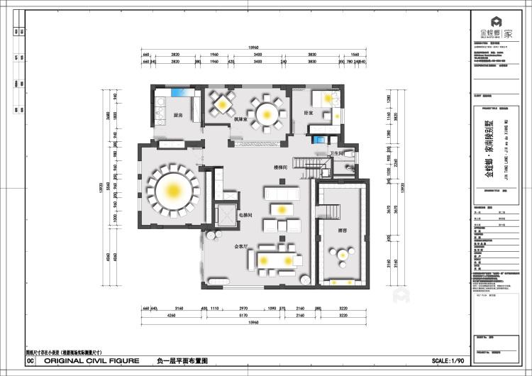 400平自建别墅新中式风格-生活·田间-平面设计图及设计说明
