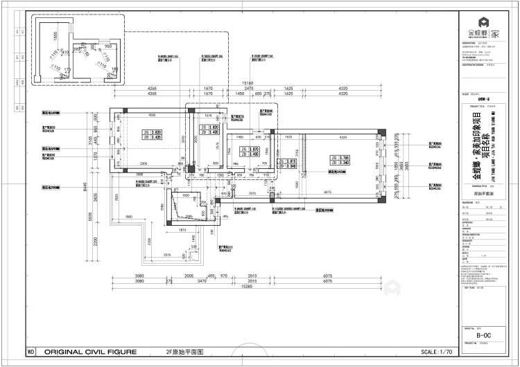 230平美家印象新中式风格-业主需求&原始结构图