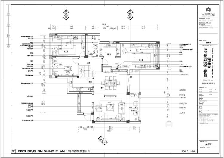 230平美家印象新中式风格-平面设计图及设计说明