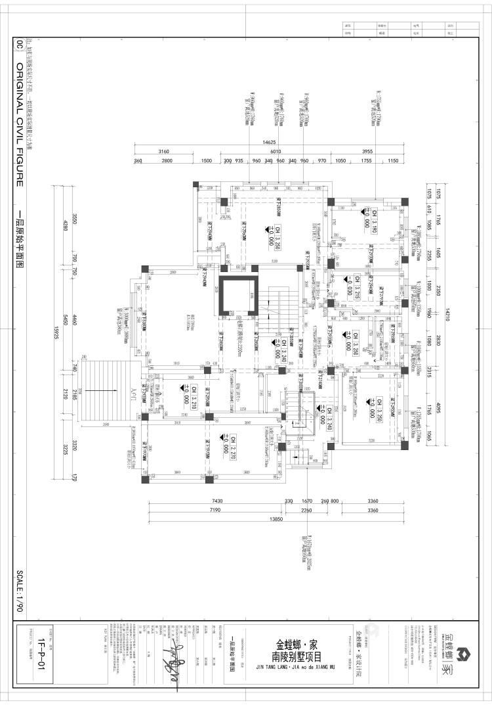 400平自建别墅新中式风格-生活·田间-业主需求&原始结构图
