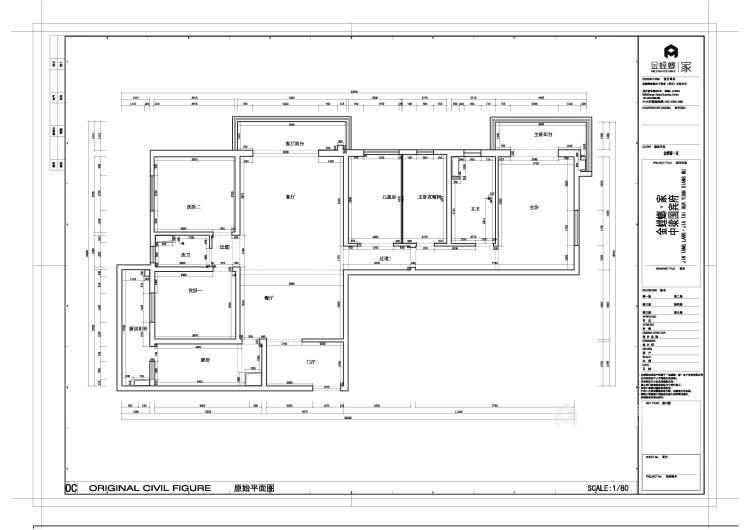 240平金鹰欧式风格-业主需求&原始结构图